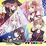 PlayStationR4 *ω*Quintet キャラクターソングアルバム *ω*Quintet PV SONGS 画像