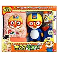 ポロロ赤ちゃんケアキット - Pororo Baby Caring Kit with Carrier Band, Baby Bottle, Pororo Clothe and Pororo Doll [海外直送品]