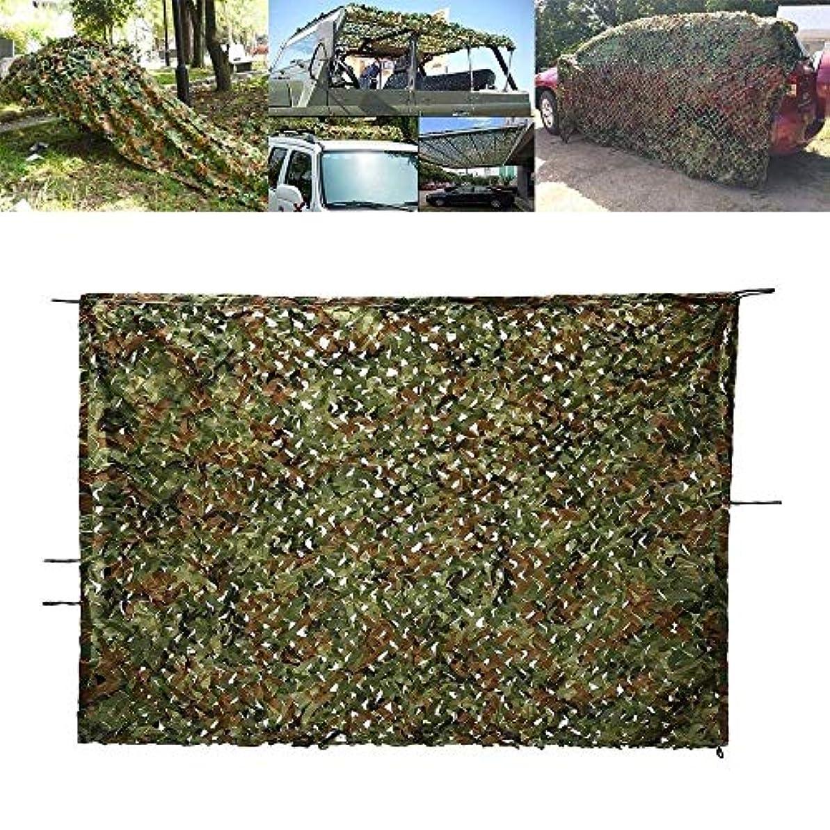 埋める残基写真の迷彩ネット グリーン迷彩ネットサンシェードネットオックスフォード傘屋外迷彩ネットキャンプ狩猟写真釣り鳥ウォッチング軍事庭の装飾 UV耐性保護プライバシー (Size : 4*4M(13.1*13.1ft))