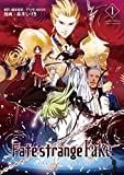 Fate/strange Fake (1) (TYPE-MOON BOOKS)