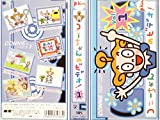 コニーちゃんのビデオ vol.1 [VHS]