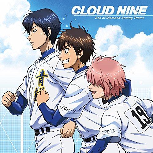 CLOUD NINE (feat.Sawamura)