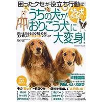 Amazon.co.jp: 有馬 もと: 本