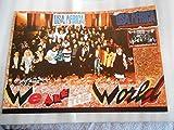 非売品プレスシート スターズ ウィ・アー・ザ・ワールド 大型サイズ・2つ折りタイプ マイケル・ジャクソン スティービー・ワンダー ボブ・ディラン