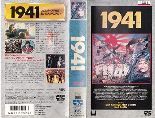 1941 [VHS]