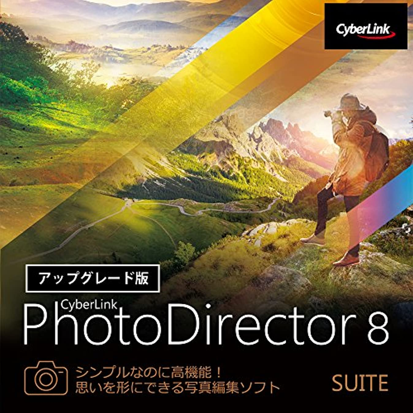 カリングブリーフケースアベニューPhotoDirector 8 Suite アップグレード版|ダウンロード版