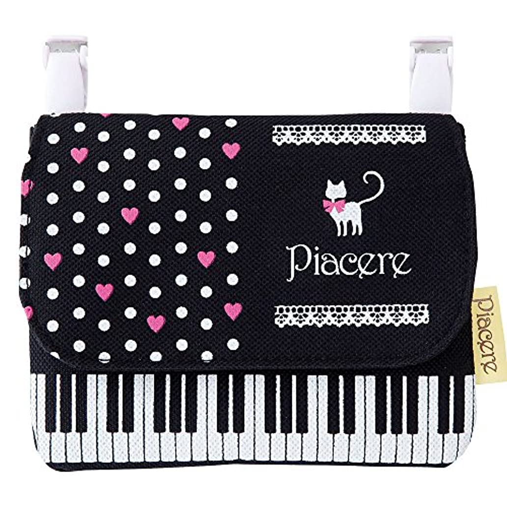 ピアチェーレ ポケットポーチ(猫&鍵盤柄) ポケットティッシュケース付き移動ポケット 音楽モチーフ