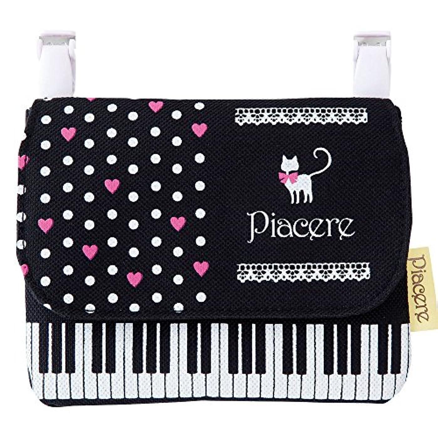 作業ピンク温度ピアチェーレ ポケットポーチ(猫&鍵盤柄) ポケットティッシュケース付き移動ポケット 音楽モチーフ