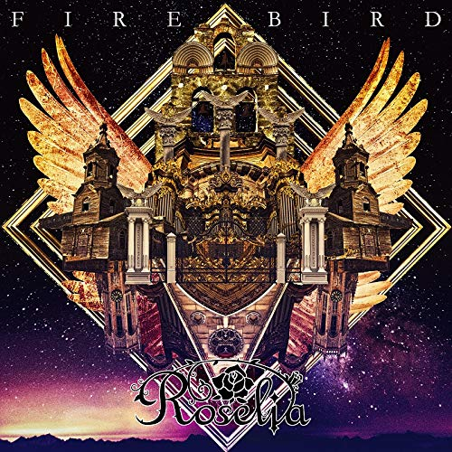 FIRE BIRD[通常盤]