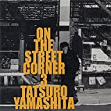 On the street corner 3 [12 inch Analog]