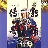 鶴姫伝奇[DVD]