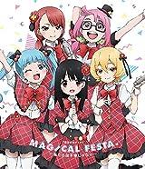 イベントBD「魔法少女サイト Magical festa.」2月リリース