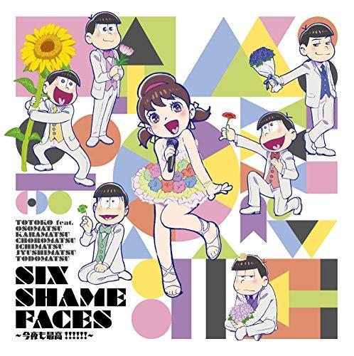 SIX SHAME FACES ~今夜も最高!!!!!!~の詳細を見る