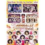 Hello!Project 2011 WINTER~歓迎新鮮まつり~Bっくりライブ [DVD]