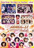 Hello!Project 2011 WINTER?歓迎新鮮まつり?Bっくりライブ [DVD]