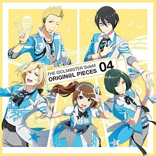THE IDOLM@STER SideM ORIGIN@L PIECES 04-ゲーム・ミュージック