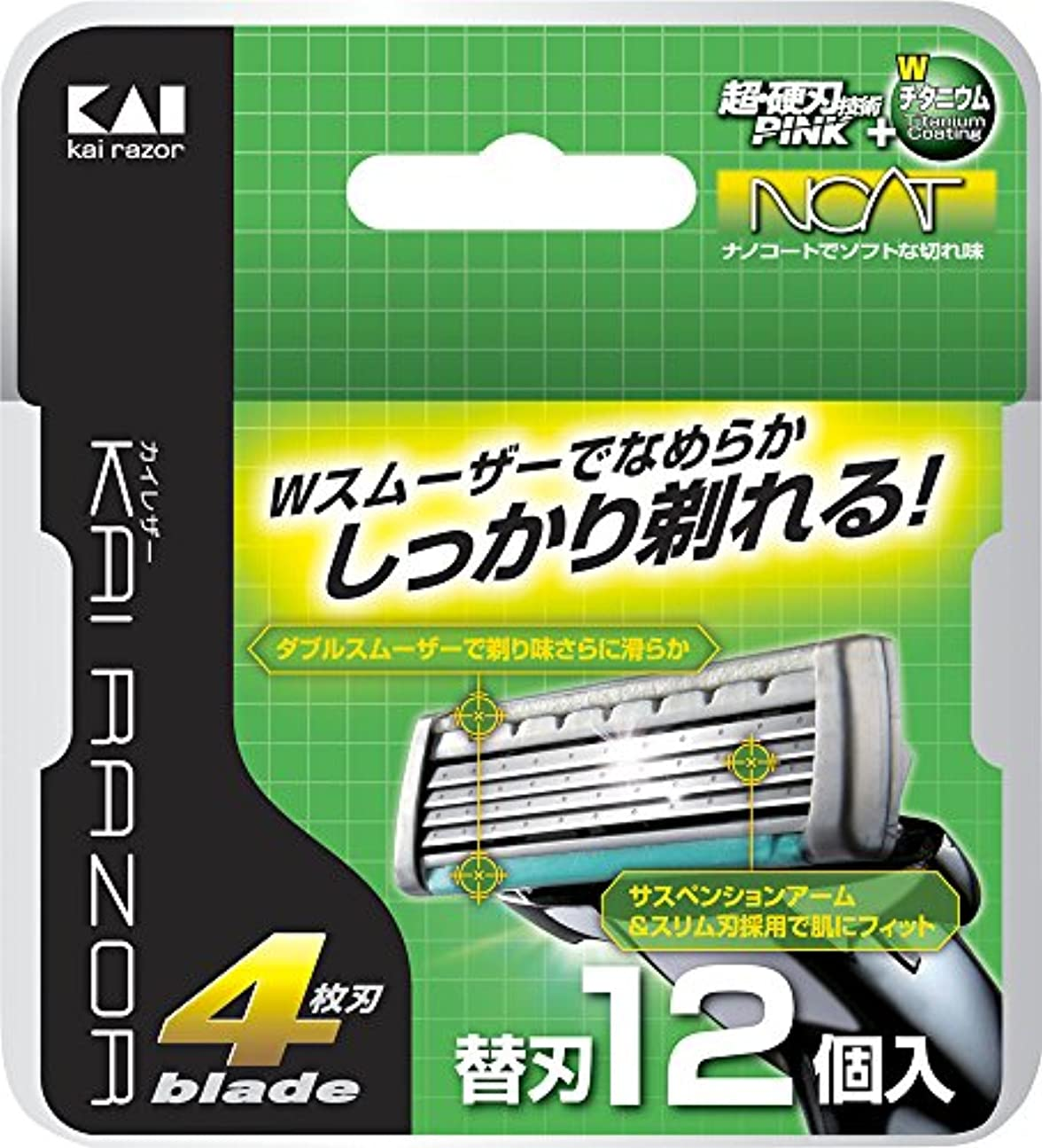 デモンストレーション共同選択骨折KAI RAZOR 4枚刃替刃 12個