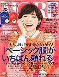 MORE (モア) 2014年 02月号 [雑誌]