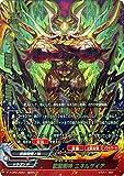 バディファイトX(バッツ)/武装騎神 エネルゲイア(超ガチレア)/めっちゃ!! 100円ドラゴン