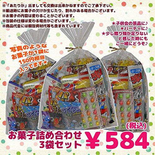 OKS-3SET/【弊社オリジナルギフトセット】お菓子詰め合...