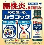 【第2類医薬品】小林製薬 のどぬ~る ガラゴック 30mL×3本