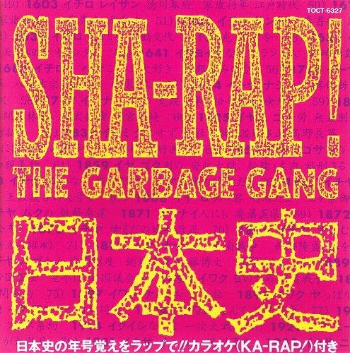 SHA-RAP!(シャラップ)日本史