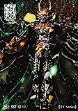 TVシリーズ 牙狼(GARO)-GOLD STORM-翔 BD-BOX2 [Blu-ray]