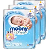 Moony Tape Diaper, Newborn, 90 Count, (Pack of 3)