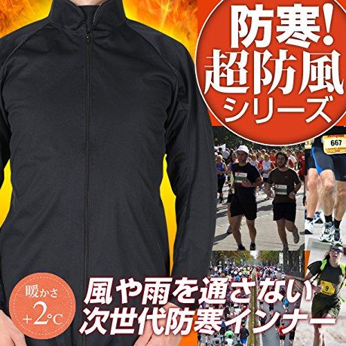 『10bi-004-sa』★秋冬のマラソンにおすすめのウェア...