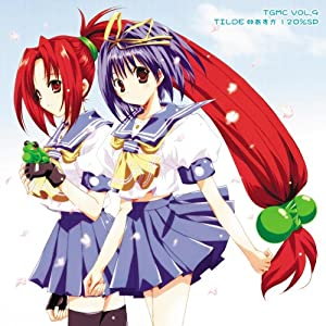 TILDE GAME MUSIC COLLECTION VOL.9 TILDE⇔あすか120%