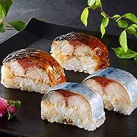 ディメール 棒寿司3本セット(八戸鯖の棒寿司2本、八戸鯖の浜焼き棒寿司1本の セットです。)