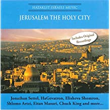 JERUSALEM IN THE HOLY CITY / VARIOUS