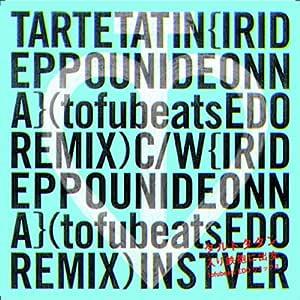 入り鉄砲に出女 - tofubeats EDO remix [7inch Analog]