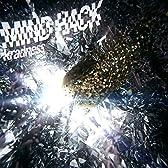 【Amazon.co.jp限定】MIND HACK(限定盤)(ブロマイドB付)