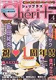 Cheri+ (シェリプラス) vol.4 2012年 02月号 [雑誌]