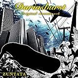 「ダライアスバースト オリジナルサウンドトラック」の画像
