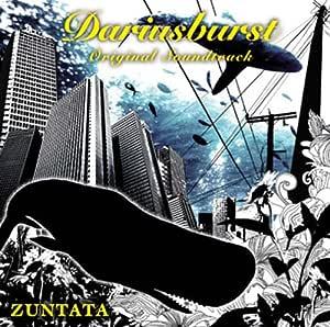 ダライアスバースト オリジナルサウンドトラック