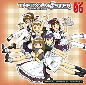 ドラマCD アイドルマスター Scene.06