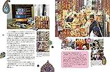 持ち帰りたいインド: KAILASとめぐる雑貨と暮らしの旅 画像