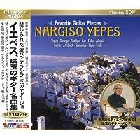 イエペス、珠玉のギター名曲集 EJS-1061