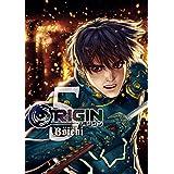 ORIGIN(5) (ヤングマガジンコミックス)