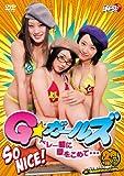 G☆ガールズ「ベレー帽に愛をこめて・・・」 [DVD]