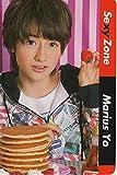 サプライズカード ★★ マリウス葉