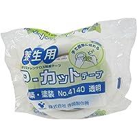 TERAOKA(寺岡) 養生用 P-カットテープ 50mm×25m (透明) No.4140 [養生テープ・マスキングテ…