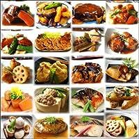 20種20食豪華特別厳選福袋(20種20食 合計3kg) 惣菜 お惣菜 おかず 惣菜セット 詰め合わせ お弁当 無添加 京都 手つくり
