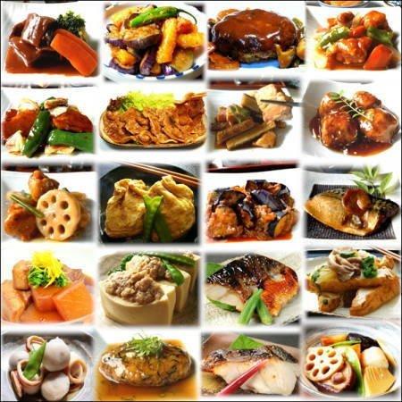 20種20食豪華特別厳選福袋(20種20食 合計3kg)...