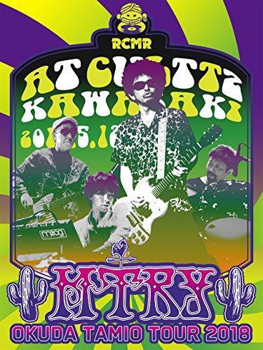 奥田民生 MTRY TOUR 2018@カルッツかわさき