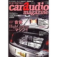 car audio magazine (カーオーディオマガジン) 2006年 11月号 [雑誌]