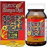 カルニチンオルニチン+BCAA 約30-40日分 240粒