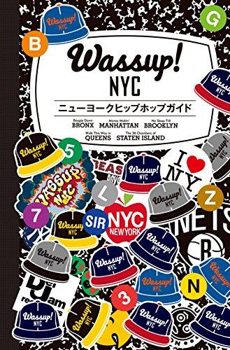 Wassup! NYC_ニューヨークヒップホップガイド (音楽と文化を旅するガイドブック) 水谷光孝